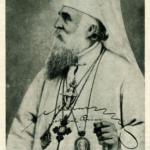 Episcopul Miron Cristea, Cetăţean de onoare al judeţului Caraş-Severin