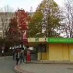 Se mişcă lucrurile la spitalul din Caransebeş
