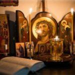 Citirea și interpretarea Sfintei Scripturi