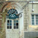 O clădire emblematică a Caransebeşului, în prag de prăbuşire