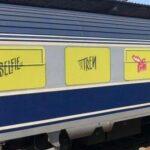 """""""Selfie-ul pe tren nu ia like-uri, ia vieți !"""""""